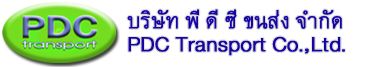 PDC Transport Co.,Ltd.